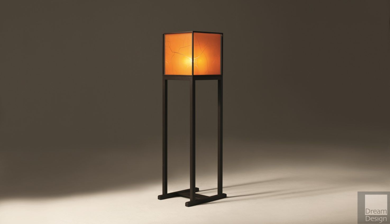Giorgetti Myo Floor Lamp