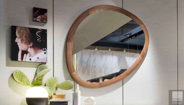 Porada Giolino wall mirror